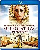 クレオパトラ(2枚組) [Blu-ray]