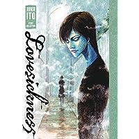 LOVESICKNESS JUNJI ITO STORY COLL HC: Junji Ito Story Collection
