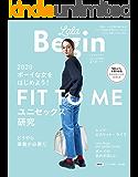 LaLaBegin (ララビギン) 2・3 2020  [雑誌]