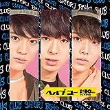 ヘルプ ユー(B盤)