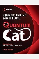 Quantitative Aptitude Quantum Cat 2018 Paperback