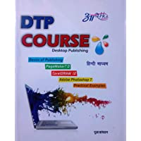 DTP Course Desktop Publishing