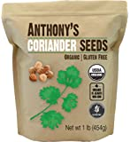 Organic Coriander Seeds (1lb) by Anthony's, Non-GMO and Verified Gluten Free