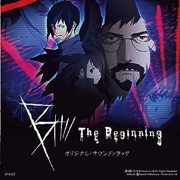 Amazon | 『B: The Beginning』...