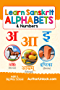 Learn Sanskrit Alphabets & Numbers: Colorful Pictures & English Translations