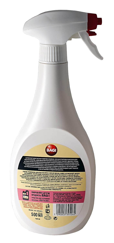 Amazon.com: Bagi shtichonit limpiador de alfombras ...