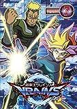 遊☆戯☆王VRAINS DUEL-7 [DVD]