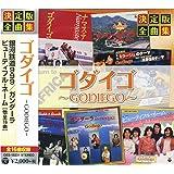 ゴダイゴ GES-15231-ON