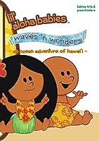 Lil' Aloha Babies - Waves n Wonders: An Ocean Adventure of Hawaii