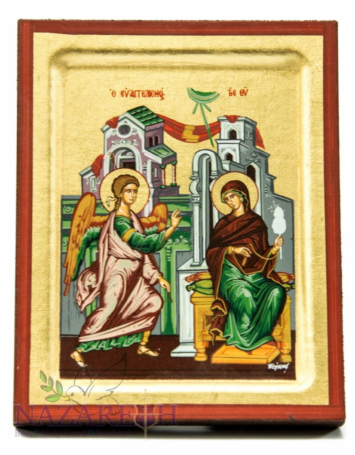 Annunciation Byzantine Wood Icon Handmade Christian Plaque by Holy Land Gifts