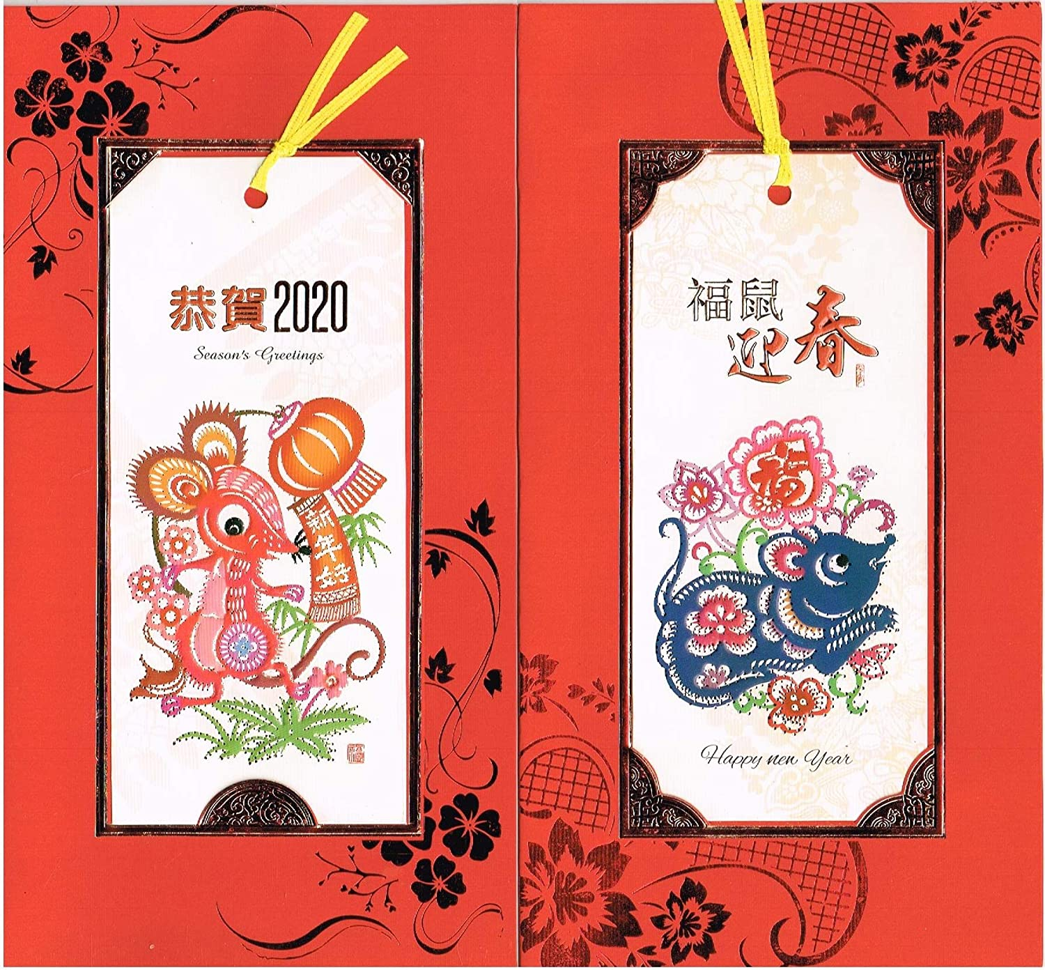 amazon com 4 pcs 2020 chinese new year cards year of the rat happiness happy new year written in chinese pack of 4 with 4 designs with pink envelopes everything else 4 pcs 2020 chinese new year cards year of the rat happiness happy new year written in chinese pack of 4 with 4 designs with pink envelopes