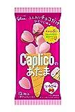 Glico Caplico Head 30g 10sets
