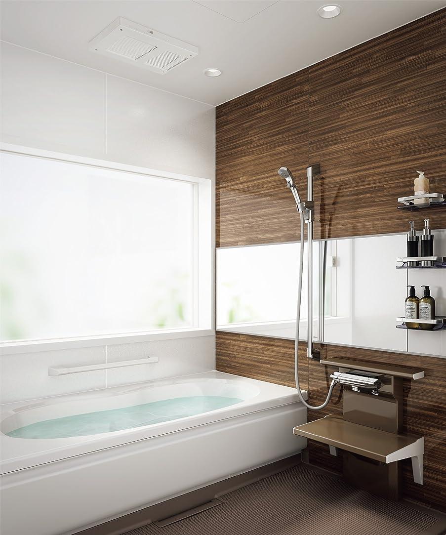 失うプラットフォームアレイリフォーム (工事込?一括払) | トイレ まるごとプラン LIXIL 一体形便器 | 戸建 | 手洗あり