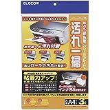 【2006年モデル】ELECOM プリンタクリーニングシート(片面タイプ) 3枚入り CK-PRA3