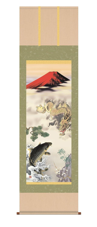 天龍昇鯉吉祥図 尺五D5-042(化粧箱) B010PX3S1Y
