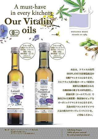Amazon.com : certificacioen JAS orgaenico BIOPLANETE de frances 230g Amanioiru orgaenico (proceso de prensado en frio, aceite de linaza, aceite de linaza, ...