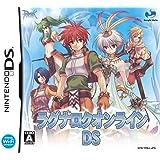 ラグナロクオンライン DS(特典無し)