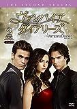 ヴァンパイア・ダイアリーズ <セカンド・シーズン> コレクターズ・ボックス2 [DVD]