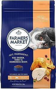 Farmers Market Pet Food Premium Natural Dry Cat Food