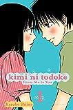 Kimi ni Todoke: From Me to You, Vol. 1