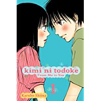 Kimi ni Todoke: From Me to You, Vol. 1 (Volume 1)