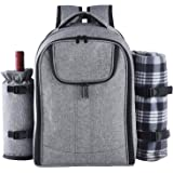 Fashion Picnic Bag, Picnic Backpack, Outdoor Picnic Basket, Advanced Picnic Backpack, Free Picnic Mat (Random Color) Ideal for Outdoor Picnic, Camping, Mountain Climbing, Travel, BBQ.