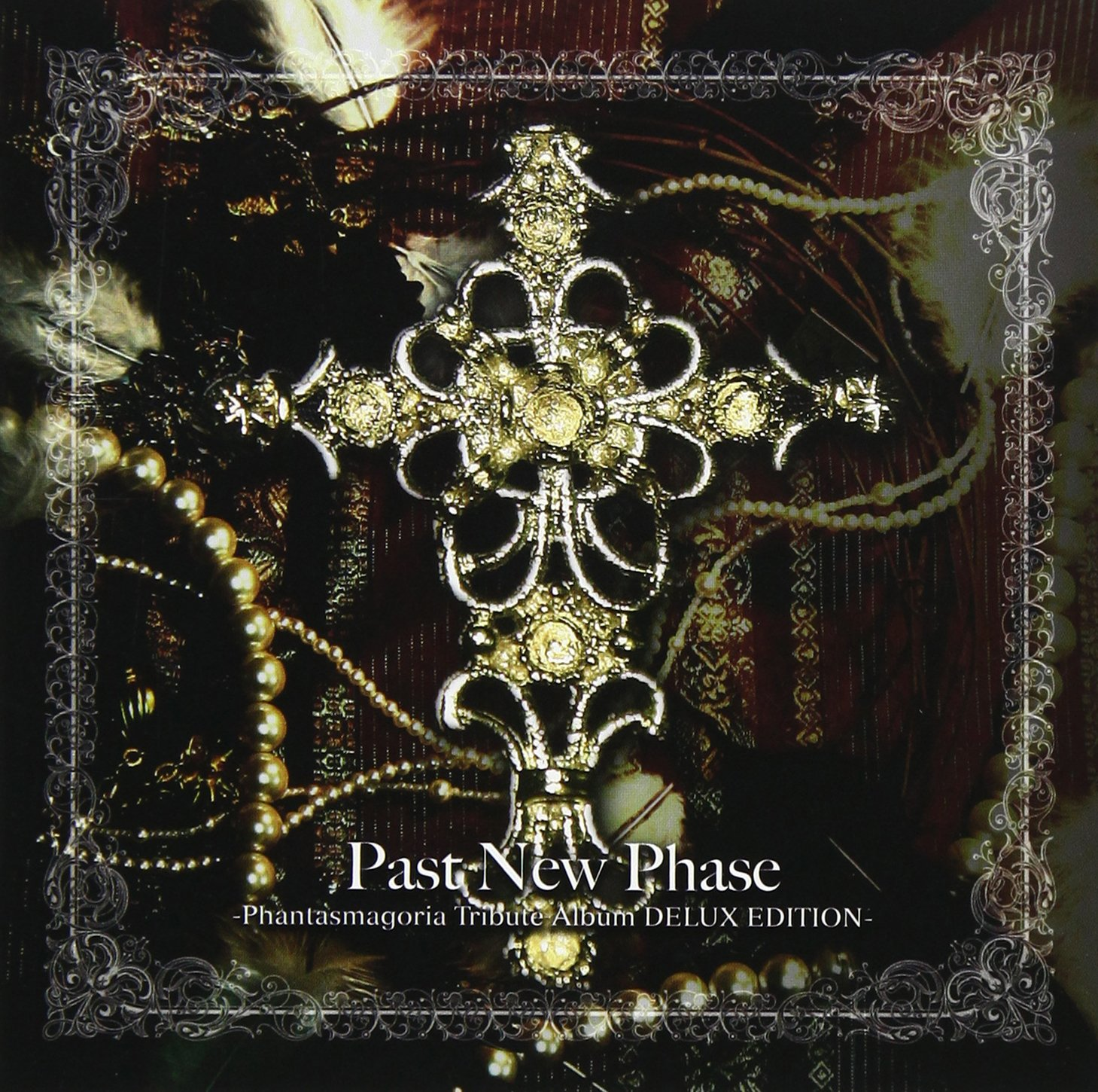 PHANTASMAGORIA - PAST NEW PHASE-DELUX EDITION- +2(remaster) - Amazon.com  Music