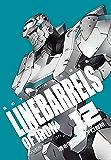 鉄のラインバレル 完全版 12(ヒーローズコミックス)