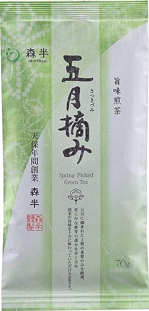 共栄製茶 森半 五月摘み 70g