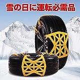 GARDENIA タイヤチェーン 非金属 ジャッキアップ不要 冬の必需品 雪道 凍結 スリップ スリップ 事故 悪路 タイヤ滑り止め 適合タイヤ幅165-265mm サイズ調節可能 6本セット