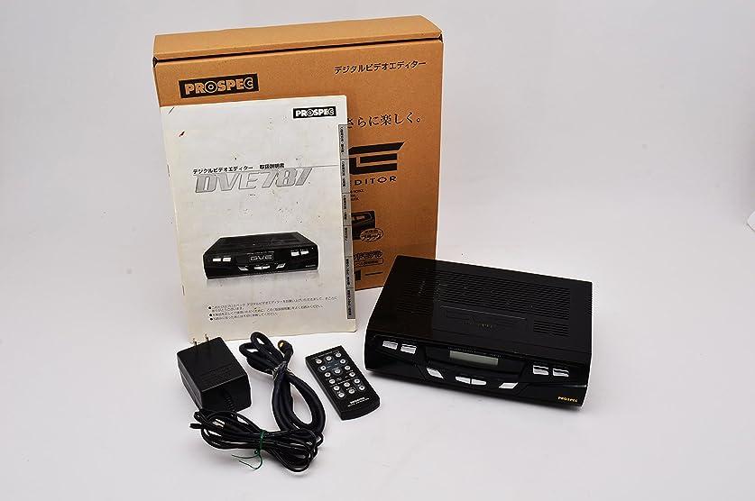 確認してくださいスイス人コミュニティDIGITNOW! ビデオ/VHS 8mm ダビング SDカード保存 パソコン不要 ビデオキャプチャー、テレビ DVD VHS コンポジット レコーディングアダプタ