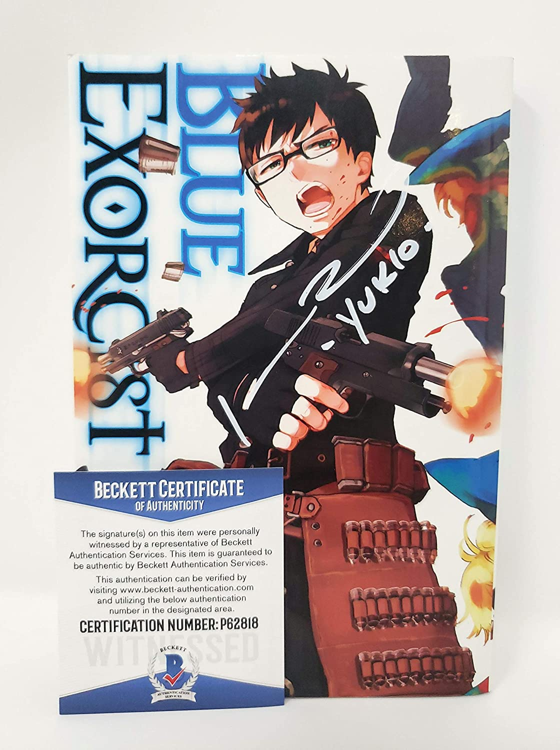 Johnny Yong Bosch autographed Blue Exorcist Manga Comic Book Voice Actor Beckett Proof