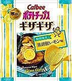 カルビー ポテトチップスギザギザ 黒胡椒レモン味  58g×12袋