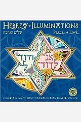 Hebrew Illuminations 2020 Wall Calendar: A 16-Month Jewish Calendar by Adam Rhine Calendar