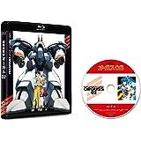 「超時空世紀オーガス02」Blu-ray Disc スタンダードエディション
