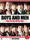 BOYS AND MEN ~One For All, All For One~(初回限定盤) [DVD]