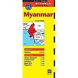 Myanmar Travel Map Fourth Edition: 4 (Periplus Travel Maps)