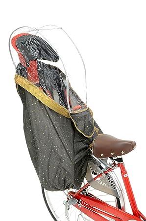 自転車 レインカバー ogk