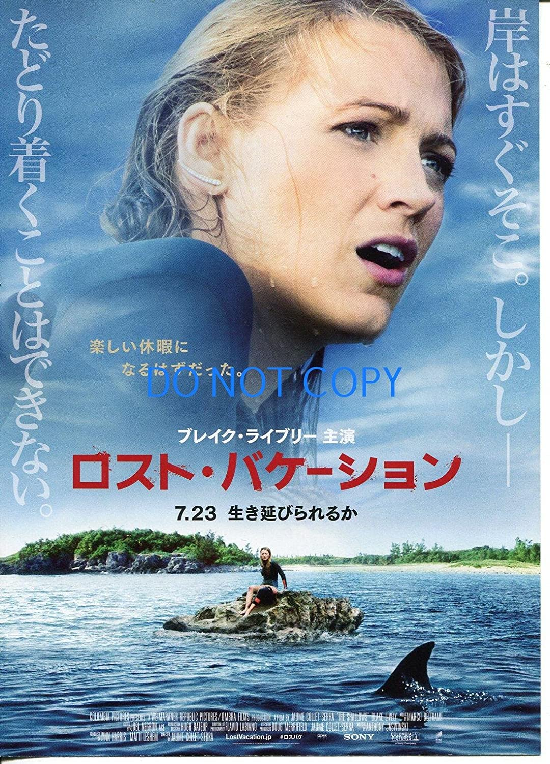 Blake Lively Sexy The Shallows Original Japanese Japan Press Mini ...