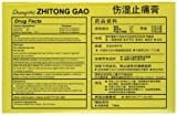 Shang Shi - Zhitong Gao - Penetrating Pain Relief - Medicated Plasters (10 plasters) (Genuine Kingsway Trading Inc. Product) - 3 boxes