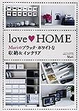 love HOMEMariのブラック・ホワイトな収納&インテリア