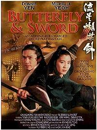 Butterfly & Sword