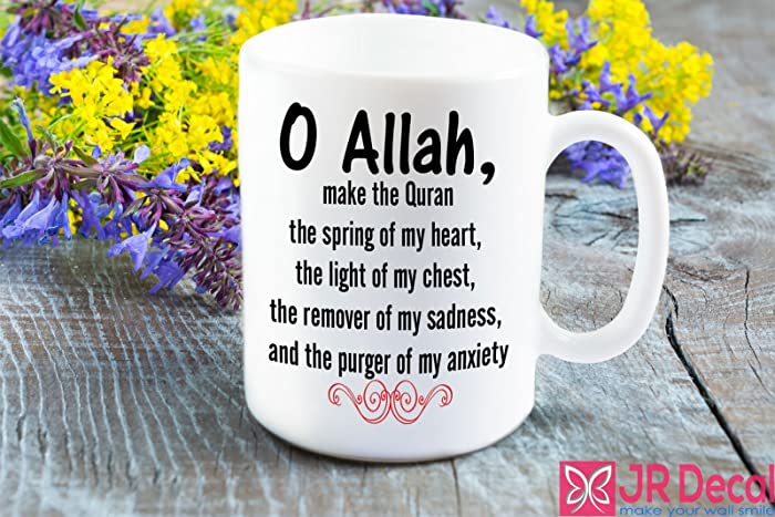 Amazon Islamic Quote Dua Printed Mug For Muslim Novelty Eid