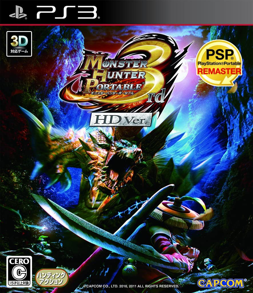 Amazon com: Monster Hunter Portable 3rd HD Ver  for PS3