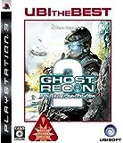 ユービーアイ・ザ・ベスト ゴーストリコン アドバンスウォーファイター2 - PS3