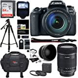 Canon EOS 77D Camera EF-S 18-135 IS USM Kit, Sandisk 64GB Memory Card, Wide Angle Auxiliary Lens, Filter Kit, Ritz SLR Camera Bag and Accessory Bundle