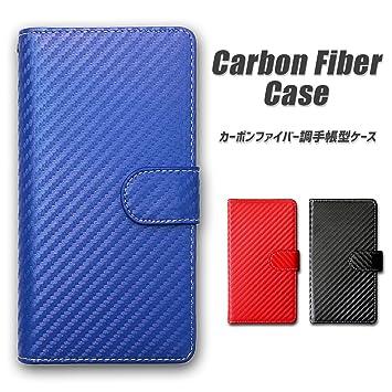1b351230de XPERIA XZ1 SO-01K SOV36 701SO カーボンファイバー 手帳型 ケース カバー SO-01K