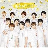 未来のPiece(ツキクラ盤)(初回生産限定盤A)(DVD付)