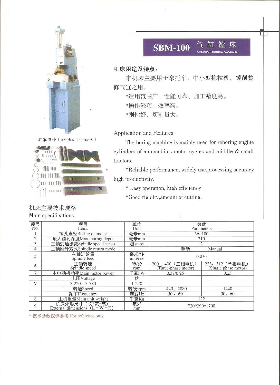 SBM100 Cylinder boring machiine