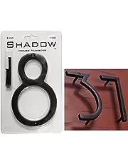 "NACH HH-SDW6-BLK Shadow House Address Number - #8, Black Aluminium, 6"""